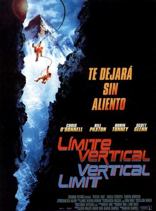 Límite vertical